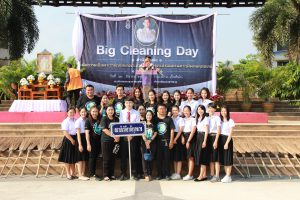 Big Cleaning Day  13 march 2017